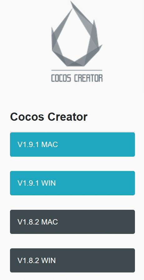 Cocos Creator download